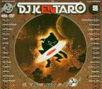 DJ Kentaro: On the Wheels of Solid Steel