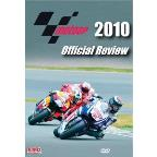 Motogp 2010: Official Review