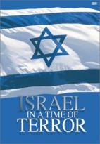 Israel - In a Time of Terror
