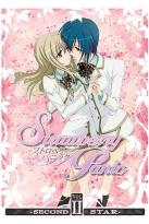 Strawberry Panic - Vol. II: Second Star