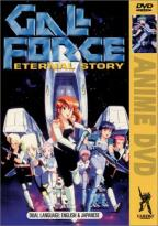 Gall Force 1 - Eternal Story