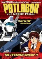 Patlabor: The Mobile Police - The TV Series: Vol. 11