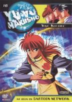 Yu Yu Hakusho: Dark Tournament Saga - Vol. 16: Yoko Kurama