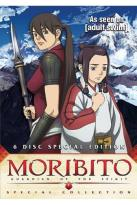 Moribito: Guardian Of The Spirit - Special Collection