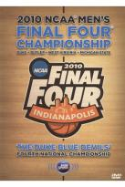 2010 NCAA Division I Men's Basketball Championship - Duke Blue Devils vs Butler Bulldogs