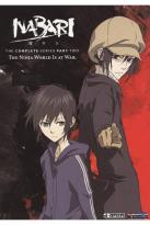 Nabari no Ou - The Complete Series, Part Two