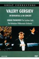 Valery Gergiev: In Rehearsal & Performance