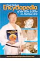 "Encyclopedia Of Martial Arts ""Who Is Who"""