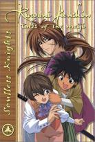 Rurouni Kenshin - Vol. 20: Soulless Knights