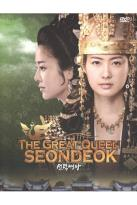Great Queen Seondeok, Vol. 1