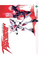 Tekkaman Blade Collection I