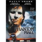 Phantom of the Mall - Eric's Revenge