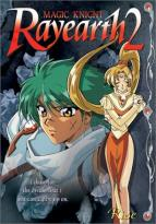 Magic Knight Rayearth 2 Vol. 2 - Rise
