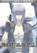 Ghost in the Shell - Stand Alone Complex - Complete Collection