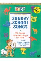Sing-Along Songs: Sunday School Songs