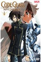 Code Geass: Lelouch Of The Rebellion - Vol. 1