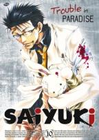 Saiyuki - Vol. 10: Trouble in Paradise