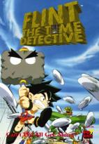 Flint: The Time Detective Vol. 4 - Can't We All Get Along?