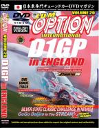 JDM Option International - Vol. 20: D1 Grand Prix in England