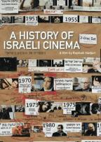 History of Israeli Cinema