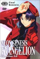 Neon Genesis Evangelion - Collection 8: Episodes 24-26