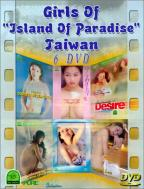 "Girls of ""Island of Paradise"" Taiwan"