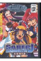 Saber Marionette J Again - Box Set