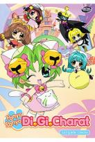 Panyo Panyo Di Gi Charat - Complete Collection
