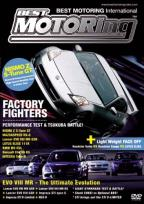 Best Motoring - Factory Fighters