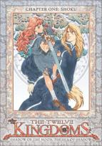 Twelve Kingdoms - Vol. 1: Shoku