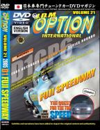 JDM Option International - Vol. 21: 2005 D1 Fuji Speedway