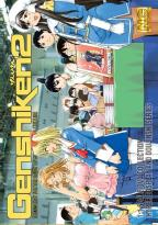 Genshiken: Season 2 - Premium Collection