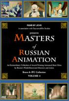 Masters Of Russian Animation Vol. 4
