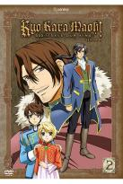 Kyo Kara Maoh! - God (?) Save Our King! - Season 2: Volume 2