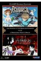 CLAMP Double Feature - Tsubasa the Movie: The Princess of the Country of Birdcages/xxxHOLiC the Movie: A Midsummer Night's Dream