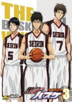 Kuroko's Basketball: 2nd Season, Vol. 3