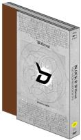 Block B: 'B'ifferent - Very Good Production DVD