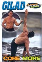 Gilad: Ultimate Body Sculpt - Core and More