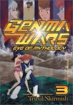 Genma Wars Vol. 3: Tribal Skirmish