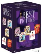 Best Picture Oscar Collection - Musical
