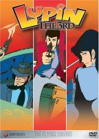 Lupin The 3rd - Vol. 12: The Flying Sword