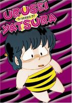 Urusei Yatsura - TV Series 37