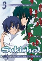 Sukisho - Vol. 3: Cruel Intentions
