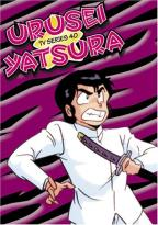 Urusei Yatsura - TV Series 40