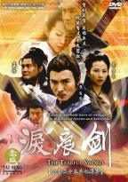 Tearful Sword - The TV Series