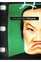 Collected Films Of Takahiko IImura, No.1