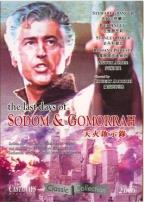 Last Days Of Sodom & Gomorrah