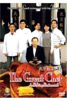 Great Chef: Peking Restaurant