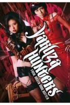 Yakuza Hunters: Final Death Ride Battle