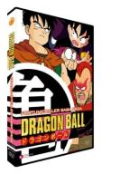 Dragon Ball - Fortune Teller Baba: Box Set